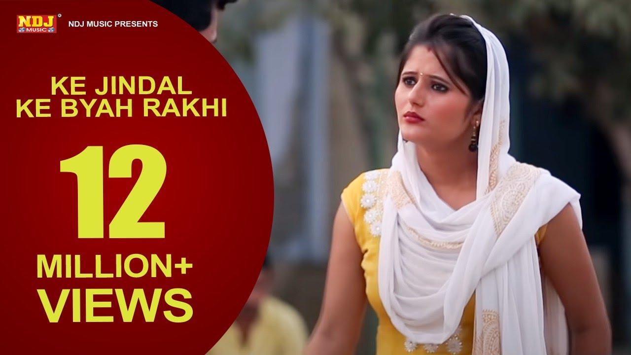 Hindi Mujra Song Mp3 Download