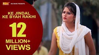 Ke jindal ke byah rakhi | most popular haryanvi song | full hd video | ndj music