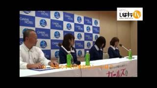 2012.11.17に茨城県大洗町の大洗ホテル内で開催されたガールズ&パンツ...