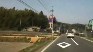 福島県道安達太良山線〜広域農道2