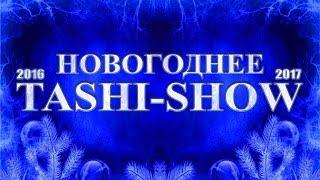 tASHI SHOW 2016