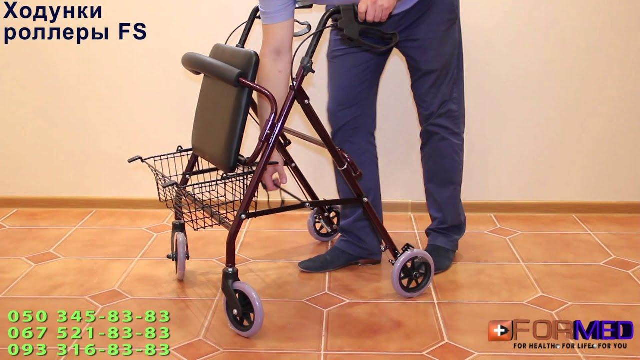 Детские ходунки замечательный тренажер для детей. Они не только скорее освоят ходьбу, но и будут развиваться с помощью функций.