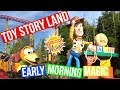 TOY STORY LAND: Early Morning Magic REVIEW