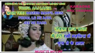 BAAR BAAR DIN YE AAYE FULL KARAOKE WITH CHORUS &SCROLLING LYRICS HINDI&ENG