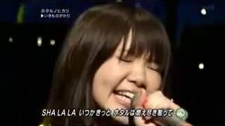 Ikimono Gakari - ( Hotaru no Hikari )