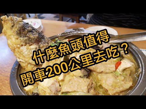 嘉義小旅行 | 中了Netflix紀錄片世界小吃的毒 | 嘉義/日本一線之隔 昭和18