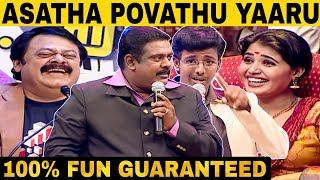 APY 38 | Madurai Muthu | Kovai Guna | Sandra