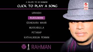 A R Rahman Tamil Hit Songs Jukebox - 2
