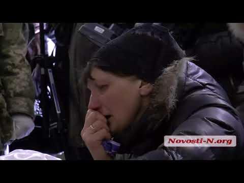 Видео 'Новости-N':  В Николаеве  прощались с летчиком Волошиным
