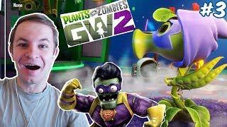 РАСТЕНИЯ ПРОТИВ ЗОМБИ (ТЕСТИМ ГОРОХОМЕТ) - Plants vs  Zombies Garden Warfare 2