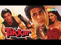 Takkar (HD) - Hindi Full Movie - Sunil Shetty, Sonali Bendre, Naseeruddin Shah - Hit Hindi Movie