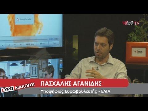 EnetTV: Συνέντευξη Πασχάλη Αγανίδη (21/5/2014)