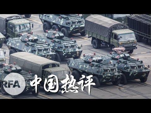 香港濒临镇压   关税推迟习近平赢了? | 中国热评