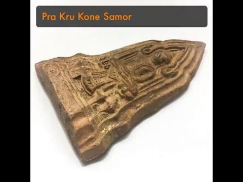 Ancient Amulets from Ayuttaya - Pra Kone Samor