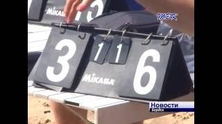 Бердчане заняли третье место в открытом первенстве города по волейболу
