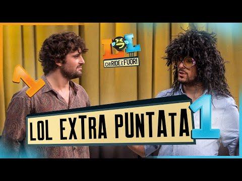 Scene mai viste di LOL | Puntata 1 - Amazon Prime Video Italia