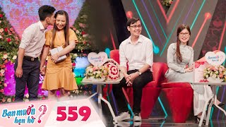 Wanna Date | Ep 559 FULL: The matchmakers want to leave because couple press just to not be alone