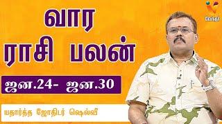 Jodhida Neeram-Vendhar tv Show