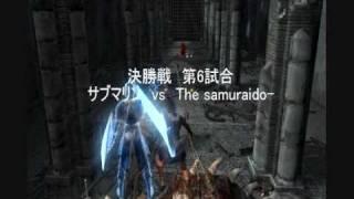 デモンズ ソウル wiki