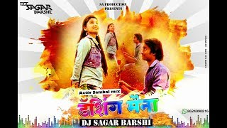 DASHING MAINAACTIVE SAMBHAL MIX MIX BY DJ SAGAR...