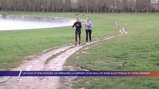 Yvelines | Un duo d'Yvelinoises va prendre le départ d'un rallye 100% électrique et 100% féminin