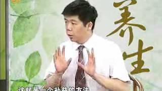 人體穴位自助按摩-06-腎俞穴