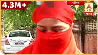 नाशिक : बांगलादेशहून फसवलेल्या तरुणींचा वेश्या व्यवसायासाठी वापर