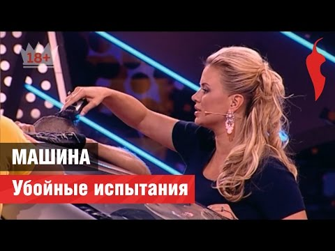 Анна Семенович побрила голову на Перце