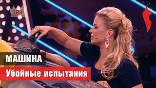 Анна Семенович побрила голову на Перце!