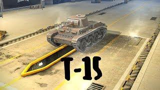 World of Tanks Blitz. T-15 (прем танк 3 уровня). Летсплей