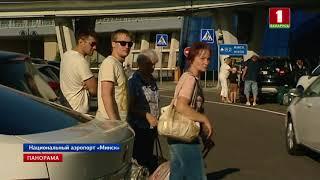 Госпогранкомитет обнародовал данные за первую неделю действия безвиза между Беларусью и Китаем