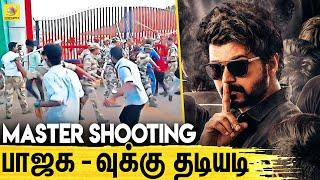 BJP protests Master Shoot | Tamil News