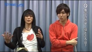 ルドビコ☆Vol.9 『さよならジョバンニ』 2013/2/27~3/3 高校生の少年・...