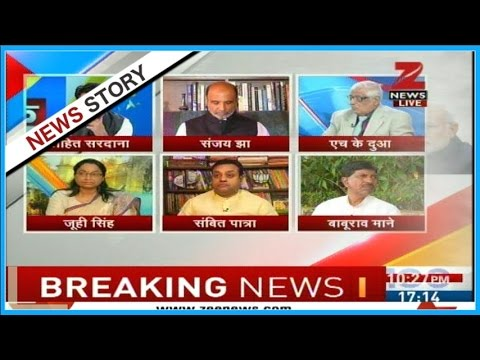 Taal Thok KE : Are results of BMC  trailer for UP elections?