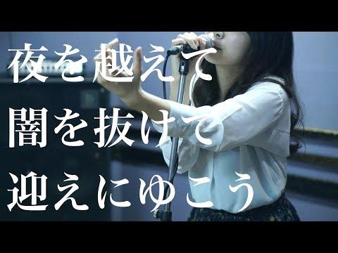 ファンファーレ - Sumika【神聖こおりたん × Kris】
