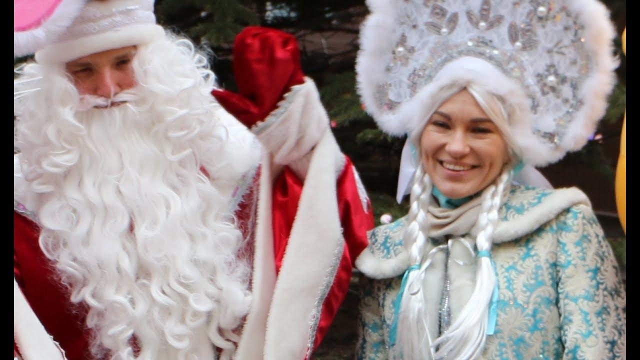 Дед Мороз и Снегурочка игры , танцы, ёлочка на улице