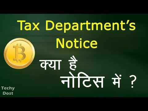 TAX Department's Notice to Bitcoin Holders ??? क्या है नोटिस में ?
