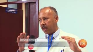Inaugural ceremony  of CMC General Hospital - የሲኤምሲ አጠቃላይ የህክምና ተቋም የመክፈቻ ስነስርአት