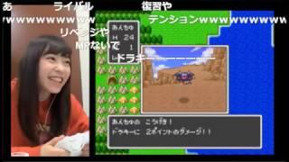 2016年12月19日に配信された 『NMB48石塚朱莉10時間ドラゴン...
