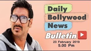Latest Hindi Entertainment News From Bollywood | Ajay Devgn | 23 February 2019 | 5:00 PM