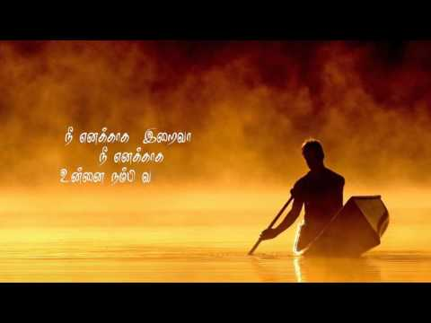 Mix - Naan Unakkaga - Tamil Devotional Hymn