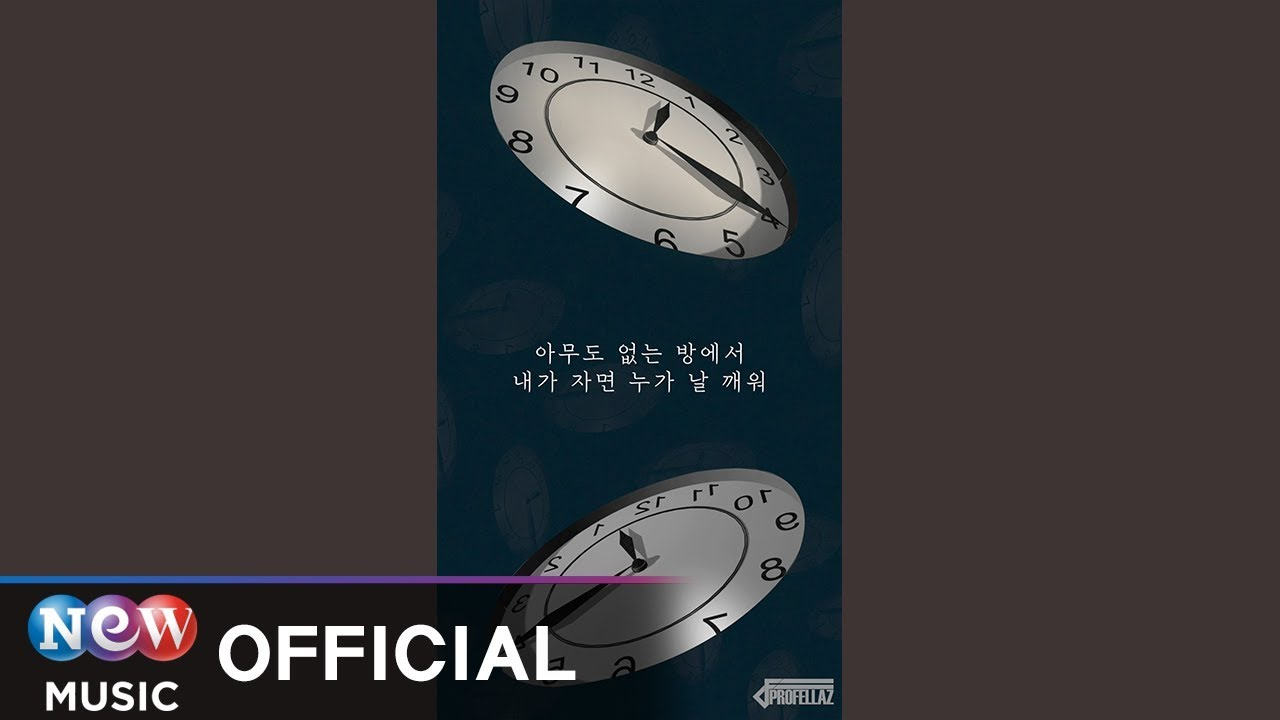 [LYRICS VIDEO] Tomynico(토미니코) - A day(하루) (vertical video ver.)
