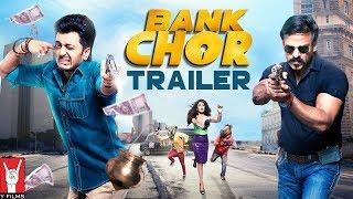 Bank Chor | Official Trailer | Riteish Deshmukh | Vivek Anand Oberoi | Rhea Chakraborty Thumb