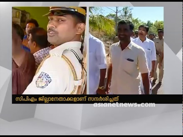 Kasaragod Twin Murder: Congress activisits  protest over visit of CPI(M) leaders