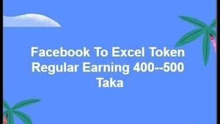 How to Create Facebook Token menuyaly Token set in Exle file.