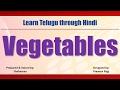 HTT0006 - Learn Telugu through Hindi - Telugu Meanings of Vegetables