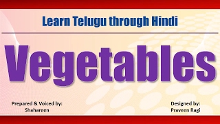 Praveen Ragi Telugu Hindi English Lessons Viyoutube Com