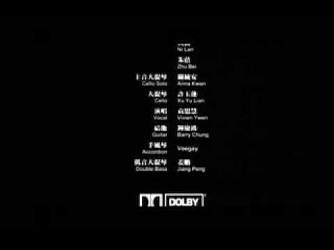 Isabella - HK movie 20/20- End credit