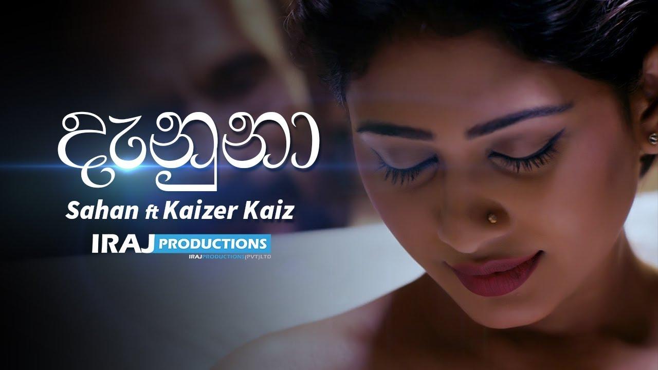 Download Danuna ( දැනුනා )  - Sahan Ft. Kaizer Kaiz