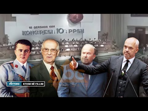 Kthim ne fillim - Vetting | ABC News Albania